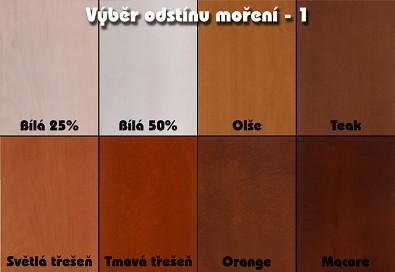 Obrázek produktu: files/postel-z-masivu-bergamo-vyber-moreni-01.jpg